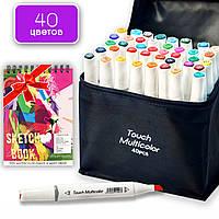 Набор для скетчей 2 в 1, маркеры двусторонние Touch Multicolor 40 цветов +Альбом А5 для скетчинга 20 листов