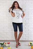 Облегающие джинсовые шорты для беременных JULI, Юла Мама