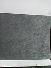 Бумага гофрированная светло-серая 55% (50см*200см) 701526 1 Вересня