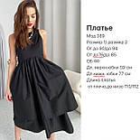 Стильне плаття літнє з подвійною спідницею, фото 4