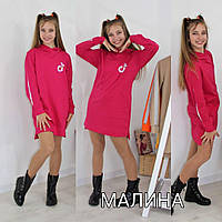 Спортивное платье - худи на девочку, 122-128-134-140-146-152-158-164-170 рост