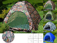 Четырехместная туристическая палатка-автомат (230*230*160). Палатка самораскладывающаяся MH-3521