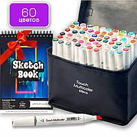 Набор для скетчей 2 в 1, художественные маркеры Touch Multicolor 60 шт + Скетчбук (Альбом для скетчинга А5 )