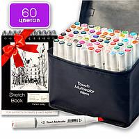 Набор для скетчей 2 в 1, маркеры двусторонние для эскизов Touch Multicolor 60 шт + Скетчбук А5 на 50 листов