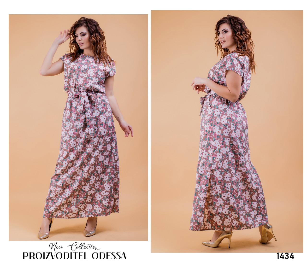 Платье длинное летнее принт софт 48-50,52-54,56-58,60-62