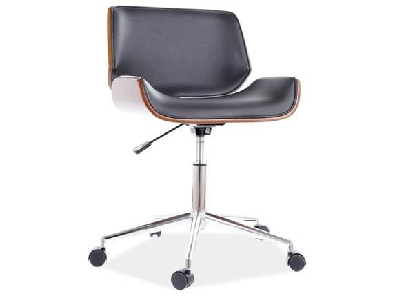 Офісне крісло JUKON Signal Чорний, фото 2