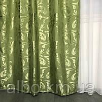 Штори в кімнату з жаккарда ALBO 150x270 cm (2 шт) Салатові (SH-С32-4), фото 6
