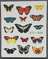 Наклейка для нігтів STZ-1005