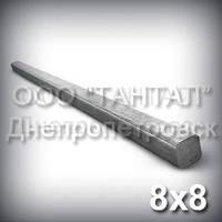 Шпонковий матеріал 8х8 сталь 45 ГОСТ 2591-88 метровий (шпонка DIN 6880)