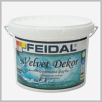 Декоративна фарба Feidal Velvet Dekor матовий перламутровий ,2,5 л