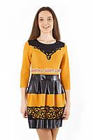 Нарядное платье с перфорацией Dana