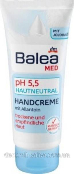 Крем для чувствительной кожи рук Balea Med Handcreme pH 5,5 hautneutral