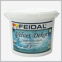 Декоративна фарба Feidal Velvet Dekor матовий перламутровий ,5 л