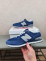 Кроссовки мужские весенние синие с серым New Balance 574. Кроссы на весну Нью Беланс 574 замша сетка №1107 42