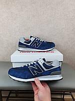 New Balance 574 кроссовки мужские синие. Обувь мужская Нью Беланс 574 весенние для парней 42