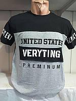 Чоловіча трикотажна футболка VERYTING розмір норма 46-52,колір уточнюйте при замовленні, фото 1