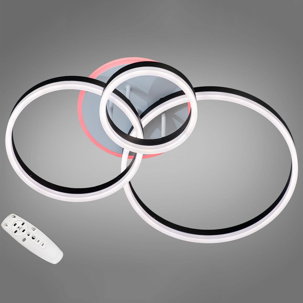 """Сучасна LED люстра """"Кільця"""" 90 Вт на пульті управління і підсвічуванням підстави D-9285/3BK LED 3color dimmer"""