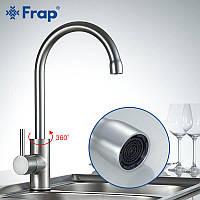 Смеситель для кухни Frap H52 F4052 алюминиевый