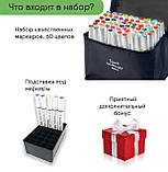 Набор маркеров Touch Multicolor для рисования и скетчинга на спиртовой основе 60 шт, Фломастеры для художников, фото 2
