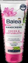 Крем для рук с экстрактом лотоса и кокоса Balea Handcreme Cocos & Lotus 100 мл