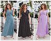 Р 50-56 Довге літнє плаття в горошок на запах 00005