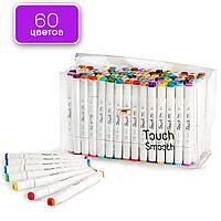 Двусторонние маркеры для скетчинга и рисования 60 шт Touch Smooth, Набор фломастеров для художников дизайнеров