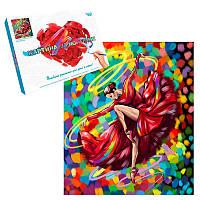 """Картина по номерам """"Яркий танец"""" 40- 50см. KpN-01-05U"""