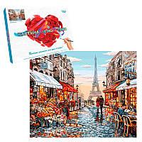 "Картина по номерам ""Город любви"" 40-50см."