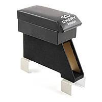 Подлокотник Chery Amulet (с логотипом, черный), фото 1