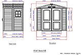 Сарай пластиковый StoreAll 245x168x220 см слоновая кость, коричневая крыша, фото 10