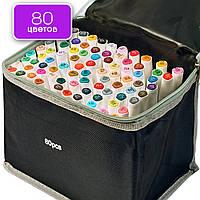 Профессиональные маркеры для художников 80 шт Rich New, маркеры спиртовые двусторонние для эскизов и скетчей