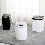 Сенсорное мусорное ведро JAH 15 л квадратное белый, фото 2