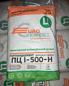 Цемент ПЦ I-500-Н, 25 кг, Евроцемент, Балаклія