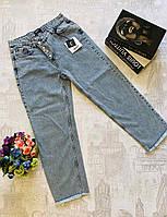 Брюки джинсовые фабричные женские на пуговицах размеры 25-30, голубого цвета