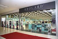 Информация о сети магазинов парфюмерии Brocard (Брокард), Брокард Украина, ближайший магазин Brocard, духи, туалетная вода, парфюмированная вода из Франции в Brocarde