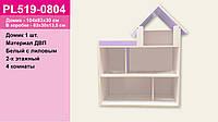 Будинок для ляльки з ДВП