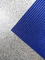 Щетинисте покриття синє