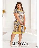 Женское платье большого размера с карманами жёлтое 52,54,56,58,60