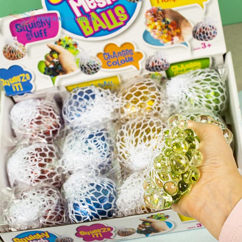 Іграшки антистрес Мізки в сітці з глітером і орбизами