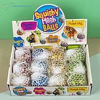 Іграшки антистрес Мізки в сітці з глітером і орбизами, фото 2