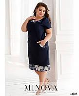 Женское платье большого размера с карманами синие 52,54,56,58,60