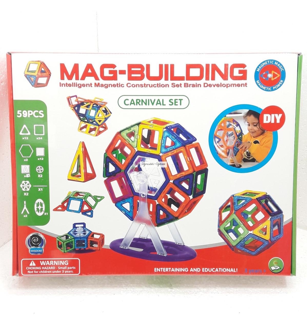 Детский магнитный конструктор Mag-Magnet на 59 детали