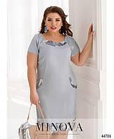 Женское платье большого размера с карманами серое 52,54,56,58,60