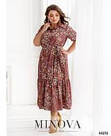 Женское платье большого размера с цветочным принтом пудра 50-52,54-56,58-60,62-64