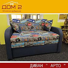 Дитячий диван Арто