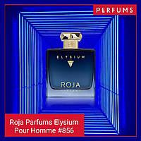 Духи мужские 50 мл Roja Parfums Dove Elysium Pour Homme Cologne, analog #856
