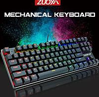 Механічна клавіатура Zuoya ігрова підсвічування російських символів, фото 1