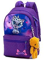 Детский рюкзак для дошкольников фиолетовый с Котом Winner One / SkyName для девочек в садик 1107