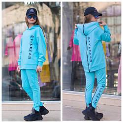 Подростковый спортивный костюм для девочек, р-ры на рост 140 - 170