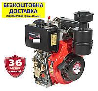 Двигатель DM 12.0kne (12 л.с.) +БЕСПЛАТНАЯ ДОСТАВКА! Vitals, дизельный шпоночный с электростартером